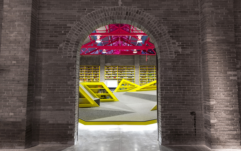 Conarte Children's Library and Cultural Center by Anagrama 1