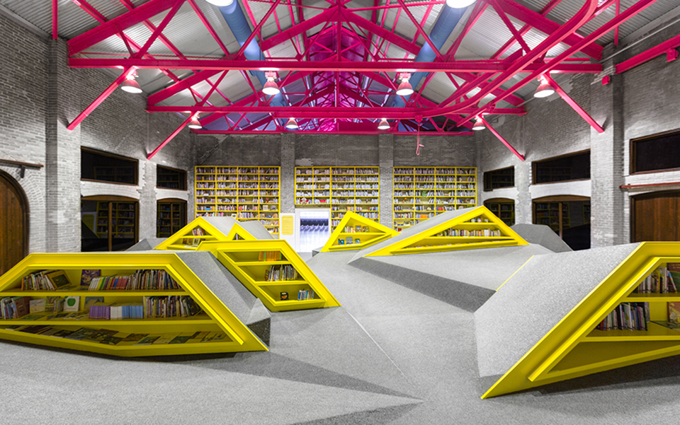 Conarte Children's Library and Cultural Center by Anagrama 6